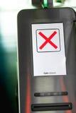 E门在机场(登舱牌扫描器) 免版税库存照片