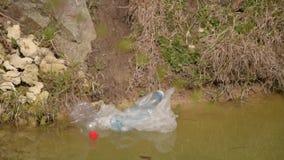 E Συλλογή απορριμάτων Προστασία του περιβάλλοντος, πλαστικά μπουκάλια φιλμ μικρού μήκους
