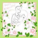 E Девушка с младенцем в ее оружиях Молодая и красивая женщина o Рамка в форме сердца и цветков бесплатная иллюстрация