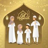 E 保佑Eid与清真寺的动画片回教家庭Al fitr作为背景 r 皇族释放例证