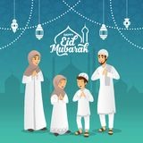 E 保佑Eid在蓝色背景的动画片回教家庭Al fitr r 库存例证