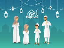 E 保佑Eid在蓝色背景的动画片回教家庭Al fitr r 皇族释放例证
