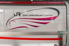 E6系列子弹(高速或Shinkansen)火车商标  免版税图库摄影