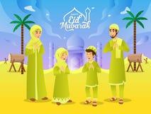 E 动画片回教家庭celebratin g Eid Al fitr传染媒介例证 向量例证