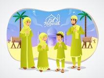 E 庆祝Eid与清真寺的动画片回教家庭Al fitr作为背景 Eid的gr传染媒介例证 皇族释放例证
