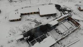 E 盐工厂的被放弃的情况,但是functionate 光滑爬上 股票视频