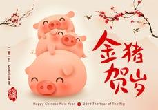 E Año Nuevo chino libre illustration