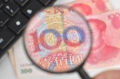 E-business Stock Image