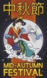 ` E de Chang ou déesse de lune avec Jade Rabbit pour le festival de Mi-automne, illustration de vecteur illustration de vecteur