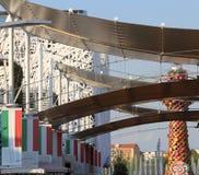 E Expo Milan 2015 Arbre de Li Photographie stock