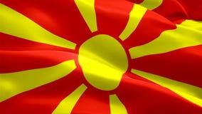 E Fond communiste réaliste de drapeau r illustration stock