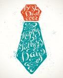 E Giorno del padre felice Immagine Stock Libera da Diritti