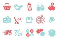 E-kommers stock illustrationer