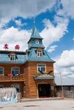 E la città eleganza della casa dell'azienda agricola di Ergunaen di quantità della riva del fiume di piccola Immagini Stock Libere da Diritti