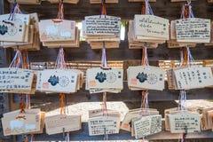 E-ma signs blessings at Meiji Jingu Shrine, Harajuku, Tokyo,. Japan royalty free stock images