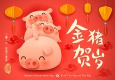 E An neuf chinois illustration libre de droits