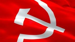 E Ondulação comunista nacional da bandeira 3d r r ilustração stock