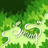 E r 层状春天,做广告的夏天设计 库存例证