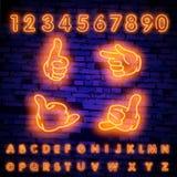 E r Samling för handgest Ljus natt vektor illustrationer