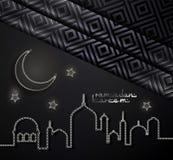 E Ramadan Kareem-conceptenbanner met Islamitische geometrische patronen, toenemende maan en ster vector illustratie
