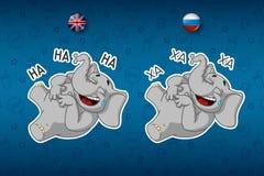 E Rires tenant son estomac Grand ensemble d'autocollants dans des langues anglaises et russes Vecteur, bande dessinée Image stock