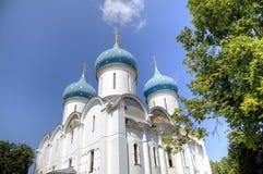 E St. Sergius Lavra der Heiligen Dreifaltigkeit stockbilder