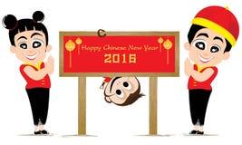 E Vector o macaco e os adolescentes no ano novo chinês Imagens de Stock Royalty Free