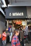 E winnaarwinkel in Hongkong Stock Fotografie