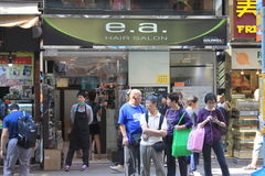 Ea hair salon in hong kong Stock Photography