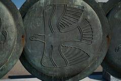 Eagle, détail des boucliers macédoniens antiques, près de grand Alex Image stock