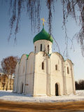 Orthodox Russia. Transfiguration Cathedral in Pereslavl-Zalessky (XII century). Stock Photo