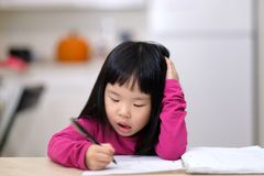 Early childhood education conceptual stock image