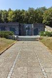Early medieval Fortress of Bulgarian Tsar Samuel near village of Kliuch Royalty Free Stock Photo
