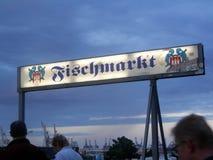 Early morning in Hamburg Fish market stock photography