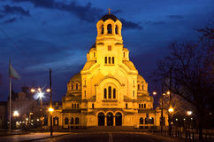 Cathedral church Saint Alexandar Nevsky in Sofia, Bulgaria. Early morning shot of the famous cathedral church Saint Alexandar Nevsky in Sofia, Bulgaria just Stock Image