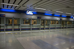 Early morning view on an empty metro (MRT) station Stock Photos