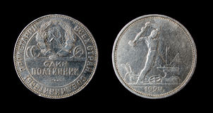 Early soviet times coins. 1924 Stock Photo