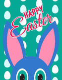 Ears and eyes peek-a-boo bunny. Card happy Easter. Ears and eyes peek-a-boo bunny. Green background of eggs. Vector illustration Stock Images