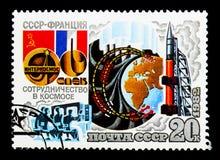 """Earth's magnetfält och auroral skärmar, Soviet†""""franska S arkivbilder"""