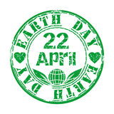 Earth Day. April 22. Green grunge rubber stamp Royalty Free Stock Photography