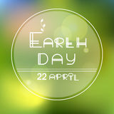 Earth day vector Royalty Free Stock Images