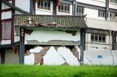 Earthquake Royalty Free Stock Photos