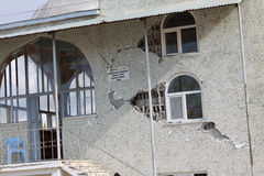 Earthquake in Gollu Village in Van. Stock Photos