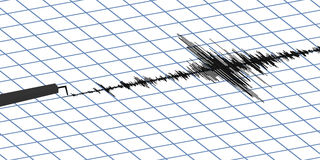 Earthquake seismic activity. Seismogram of different seismic activity record vector illustration, earthquake wave on paper fixing, stereo audio wave diagram Stock Photo