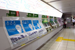 After Earthquake and Tsunami in Japan. Saving Electricity in the Japan Railway Station Royalty Free Stock Photos
