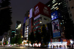 After Earthquake and Tsunami in Japan. Saving Electricity of the Stores in Akihabara Stock Images