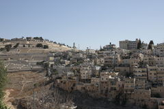 East arabic Jerusaleem, Israel Royalty Free Stock Photos