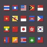 East Asia flag icon set Metro style. East Asia and South East Asia flag icon set Metro style vector illustration Royalty Free Stock Photography