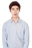 East Asian Korean young man studio portrait. Shot Stock Photo