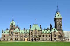 East Block of Parliament Buildings Royalty Free Stock Photo